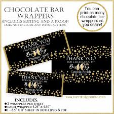 Personalized Candy Bar Wrapper Template 036 Templatefit9002c900ssl1 Chocolate Bar Wrappers Template