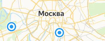 Скрепки, кнопки <b>officespace</b> — купить на Яндекс.Маркете