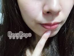 ネオちゅらびはだの口コミ評価が凄い!?洗顔だけでは毛穴に効果なし?最安値と成分も調査!|RecoRepo(レコレポ)