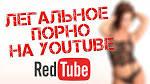 Youtube обучающие порно