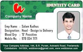 Blank Id Card Template New Membership Id Card Template Ensite