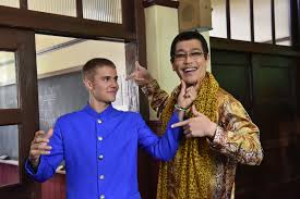 watch justin bieber s t mobile super bowl commercial stereogum pen pineapple apple pen singer stars in a softbank commercial middot