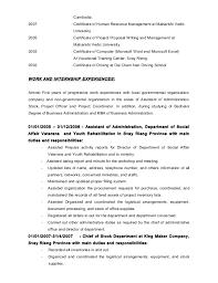 circles cover letter google docs   Order Custom Essay Online  Drukuj     essay about love in pride and prejudice My Document Blog