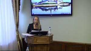 Поздравляем с защитой диссертации Ассистента кафедры уголовного   Поздравляем с защитой диссертации А Ю Боковня А Хантуш защита