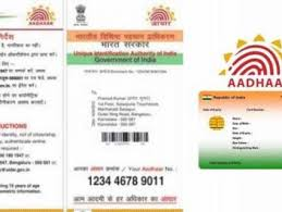 Aadhar Rate Chart 2017 Income Tax Dept Urges Taxpayers To Link Aadhaar With Pan