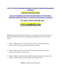 need of tolerance essay