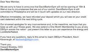 David Barton Gym Scraps Plans For 15th And Walnut Location