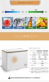 tủ trữ sữa mini Tủ đông Midea / beauty BD / BC-208KEV Tủ đông lạnh nhà nhỏ  nhiệt độ duy nhất mở tủ đông - Tủ đông tủ đông sanaky 260l