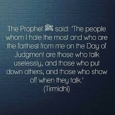 Beautiful Hadith Quotes Of Prophet Best Of Prophet Muhammad PBUH Quotes 24 Visually Beautiful Quotes