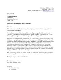 Cover Letter Engineering Internship Cover Letter For Engineering