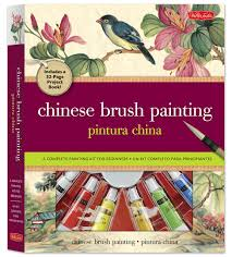 chinese brush painting a complete painting kit for beginners