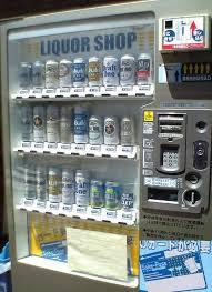 Cigarette Vending Machine Japan Mesmerizing RFID Cigarette Vending Machines Wireless Watch Japan