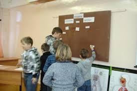 Гдз по татарскому языку класс хасаншина р г marklilo  Гдз по татарскому языку 5 класс хасаншина р г