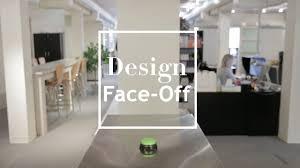 Designer Trivia Designer Trivia Challenge Are You Smarter Than A Design Editor