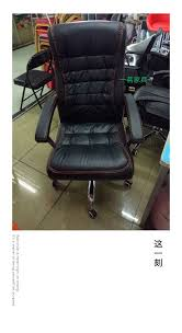Disassemble office chair Swivel Chair Yi Ming Furniture Germesonline Supply Office Chair Computer Chair Chair Staff Chair