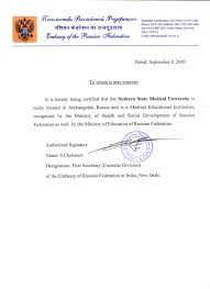 Awesome Collection of Introduction Letter To University For Your