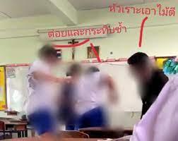ตำรวจ รุดสอบเหตุ 20 นักเรียนรุมเตะเพื่อนคาโรงเรียนดัง สยามรัฐ