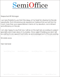 Thank You Job Offer Acceptance Sample Thank You Letter For Job Offer