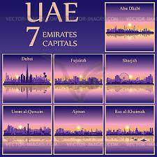 Все столицы Объединенных Арабских Эмиратов на солнце - стоковый клипарт