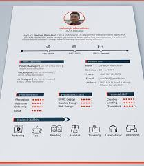 Free Resume Template New 60 Best Free Resume Templates To Download