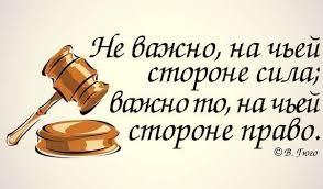 Картинки по запросу юридических услуг