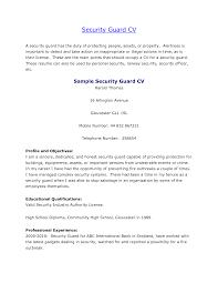 Entertainment Security Guard Cover Letter Sarahepps Com