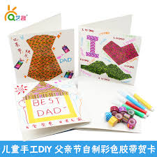 get ations arts tape greeting cards to send dad gifts for children diy creative handmade greeting cards