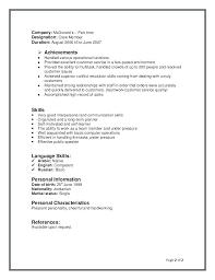Mcdonalds Cook Job Description Cook Job Description For Resume Blaisewashere Com