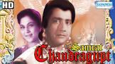 Sharada Samrat Movie
