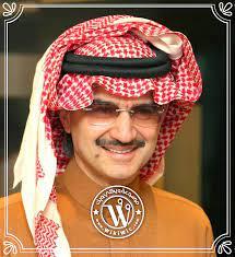 الوليد بن طلال | السيرة الذاتية وقيمة ثروته - Wiki Wic