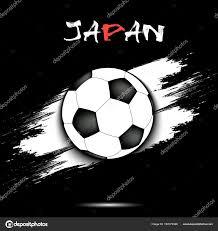 サッカー ボールと日本国旗 ストックベクター Mityaypg 194179386