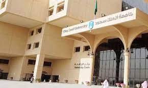 جامعة الملك سعود: اختبارات النظري عن بُعد.. والعملي حضوري