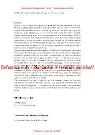 harvard college essay examples college writing sample essay  50 successful harvard application essays harvard college essay examples