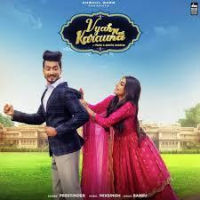 Designer Punjabi Song Mp3 Download Viah Nai Karauna Mp3 Song Download Viah Nai Karauna Viah