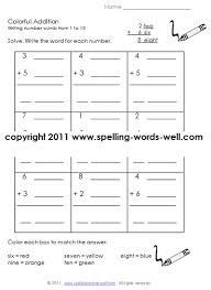 Children have to choose words from. Printable First Grade Worksheets