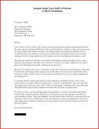 Professional Letter Format To A Business Email Templates For