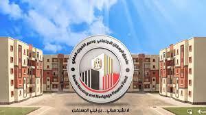 سكن لكل المصريين.. فيديو يوضح طريقة حجز وحدات سكنية كاملة التشطيب