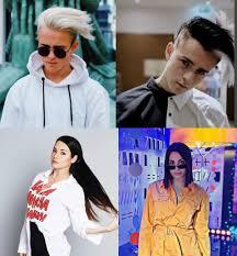 как менялись звёзды в 2018 году музыка первого