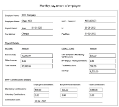 Payroll Sheet Samples Issuing Pay Records
