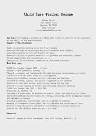 Resume Daycare Teacher Resume