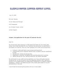 Sample Cover Letter For Entry Level Position Cover Letter Entry Level Brilliant Ideas Of Sample Cover Letter For 11