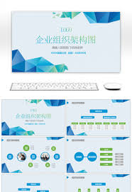 016 Org Chart Template Powerpoint Download Ideas Templatelab