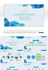 Best Organization Chart 016 Org Chart Template Powerpoint Download Ideas Templatelab