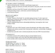 Restaurant Server Resume Example Resume Letter Directory