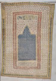 7738 kula this circa 1800 1825 kula antique turkish rug measures 4 3