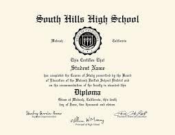 Us High School Diploma Style 3