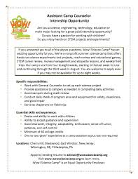 Ideas Of Sample Camp Counselor Resume For Your Free Gallery