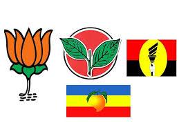Image result for அதிமுக பாமக பாஜக தேமுதிக