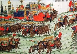Куликовская битва г Министерство обороны Российской Федерации Куликовская битва 1380 г
