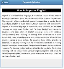 simple essay about my country best essay on my country best essay on my country